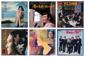 Tango-meets-japan-a
