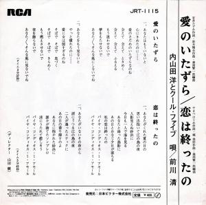 Jrt1115b